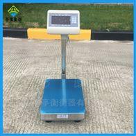 150公斤蓝牙电子秤,耀华A27台秤