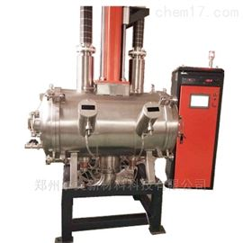 KDH-2000富勒稀制备真空电弧炉