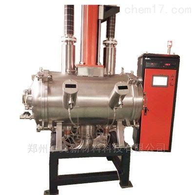 KDH-2000富勒稀制備真空電弧爐