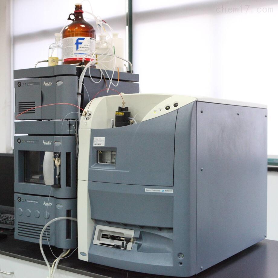 三重四极杆液质联用仪