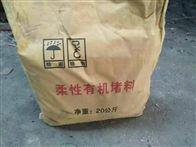 萍乡市有机堵料防火泥生产厂家