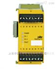 伊里德代理德国皮尔兹PILZ模块化安全继电器