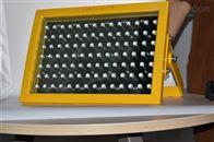 面粉厂250WLED防爆灯