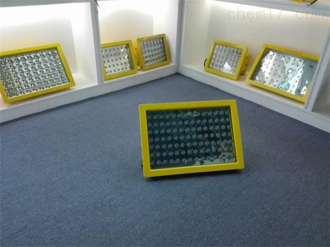 化工厂LED防爆灯 SW8140LED防爆投光灯