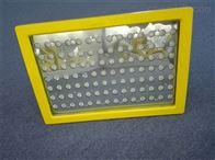 CCD95六合防爆led灯150W防爆灯