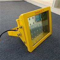 SEF310防爆灯led光源面粉厂150W投光灯