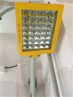 BZD97吸顶防爆灯LED光源