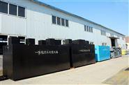 河南许昌造纸厂污水处理设备涉水批件