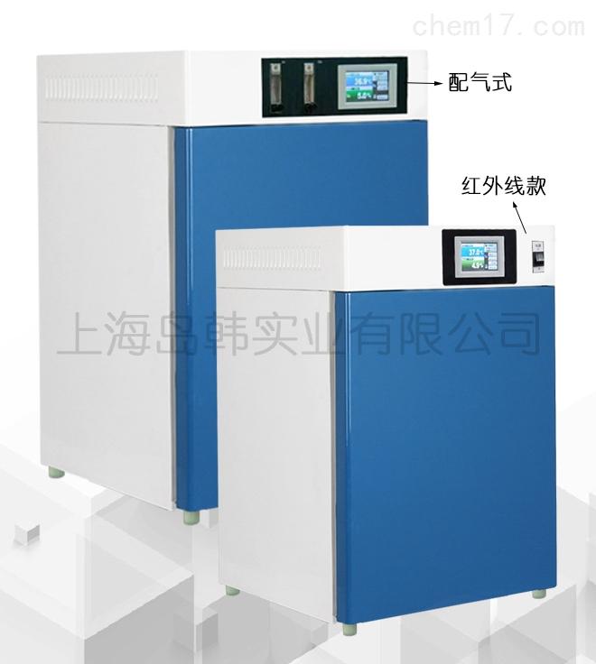 二氧化碳培养箱 恒温培养箱 水套式培养箱