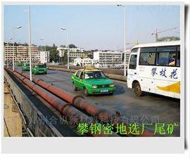 登封市工程管道 超高分子量聚乙烯管