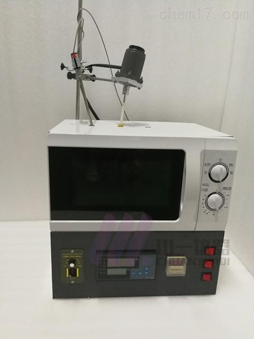 武汉实验室微波炉CYI-J1-3微波高温炉