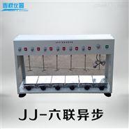 六连电动搅拌器(数显测速)