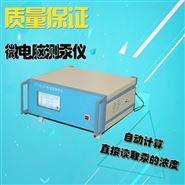 冷原子吸收測汞儀