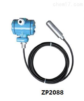 ZP2088B 投入式液位变送器