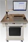 高智能數字化脈象測定係統