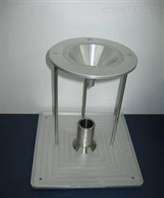 ZRX-26390陶粒沙体积密度测定仪