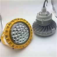 ODBE6031.608新品风电厂LED防爆灯