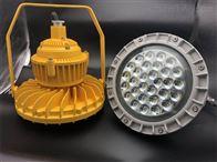 BZD130加油站防爆灯LED投光灯射灯
