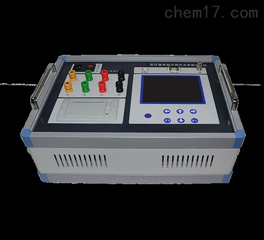 FA-8761变压器有载分接开关参数测试仪