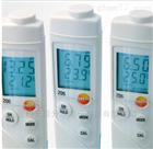 testo 926德图便携式温度仪