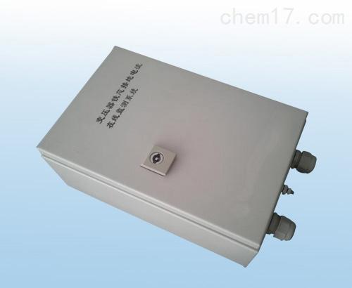 FATX-1变压器铁芯接地电流在线监测装置