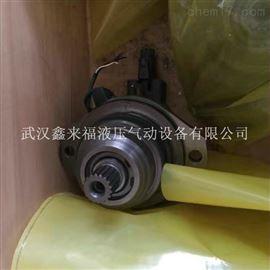 A2FM90/61W-VBB020力士乐液压马达