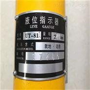 供应汽轮机油箱油位传感器