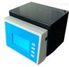 QXC-30全自動菌落計數器