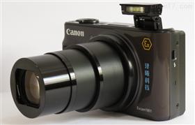 excam1901工业本质安全型防爆数码相机