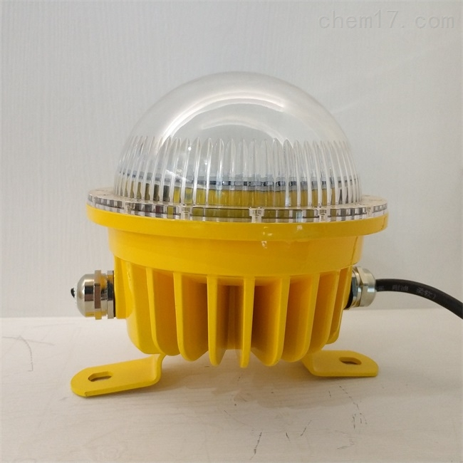 BFC8183吸顶式10WLED防爆灯