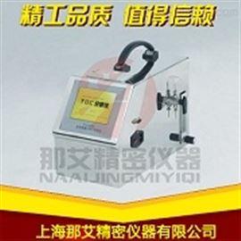 NAI-TOC101江西手提式總有機碳分析,toc分析yi品牌推薦