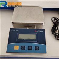 天津30kg/1g防爆桌秤价格,E0522防爆秤