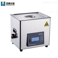 BD-4200DTD超声波清洗机