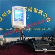 防水涂料粘度计DV2THA 粘度测试仪