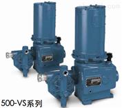 500-VS系列美国海王星NEPTUNE泵