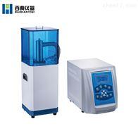 BD98-III超声波细胞粉碎机