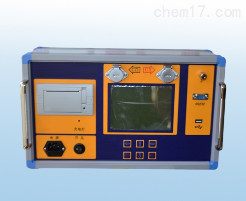 容性设备绝缘带电测试仪(外配电流钳)
