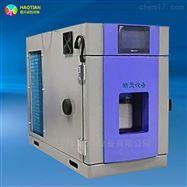 SMA-36PF可程序桌上型 恒温恒湿测试箱 36L升级版