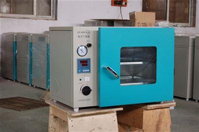 DZF-605050L台式真空干燥箱