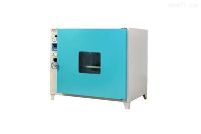 DZF-6250真空幹燥箱