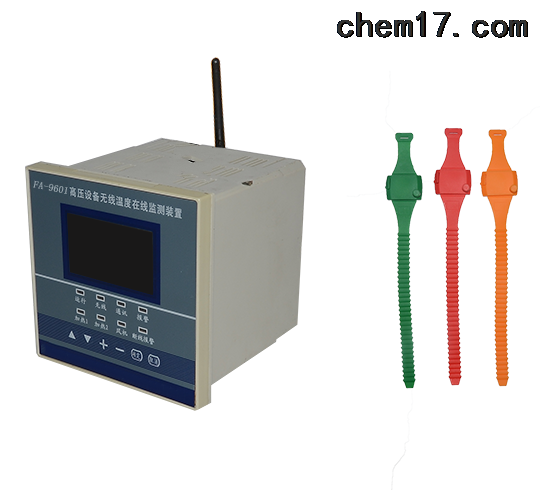 FACW-2高压设备无线温度在线检测装置