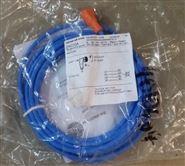 德國IFM帶插座連接電纜ENC13A特價供應