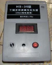 验电器工频正弦波高压发生器