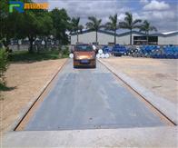 安装一台16米100吨电子地磅价格查询