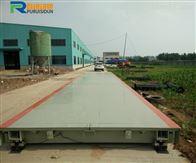 20吨地衡安装现场/通辽地磅厂家