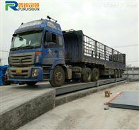 大石桥地衡厂家-150吨汽车衡
