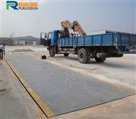 电子地磅维修/乌海50吨卡车磅