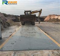 内蒙古地磅厂家-50吨地衡
