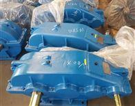 供应:ZSC750-54.75-1圆柱齿轮减速机
