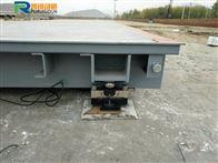 鸡西固定式地磅/120T电子地泵厂家